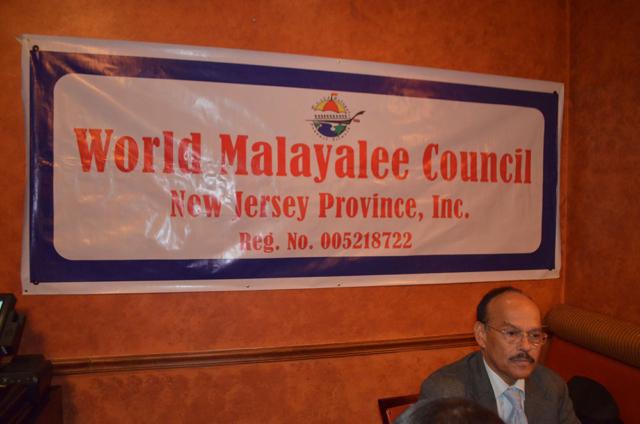 Wmc Nj 2015 Executive Commitee