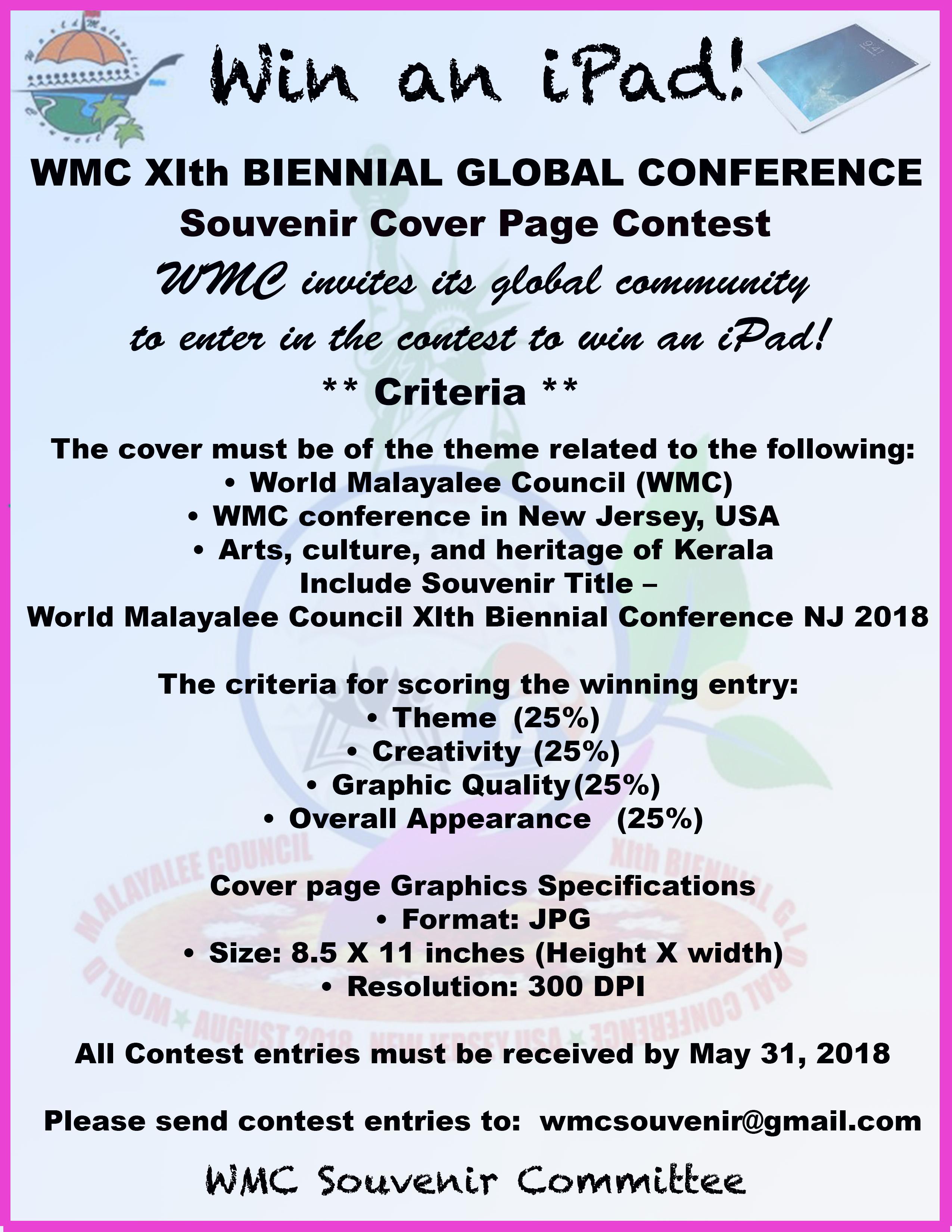 wmc_souvenir_contest